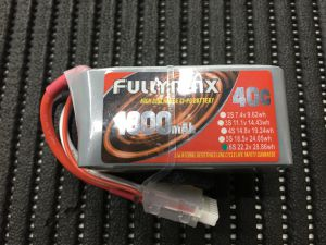 FULLYMAX 1300MAH 6S 40C LIPO BATTERY